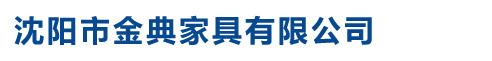 沈阳市雷竞技下载链接雷竞技官网ios有限公司